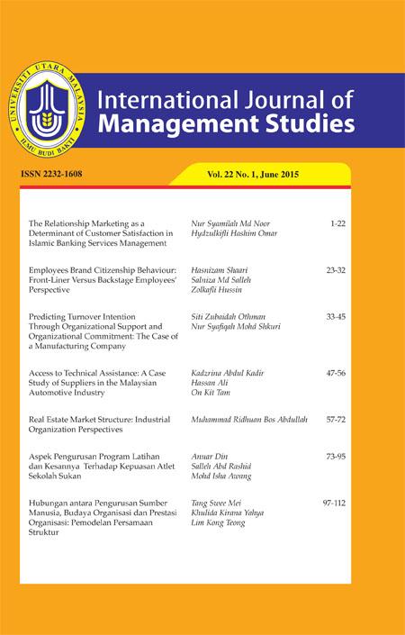 International Journal of Management Studies (IJMS)